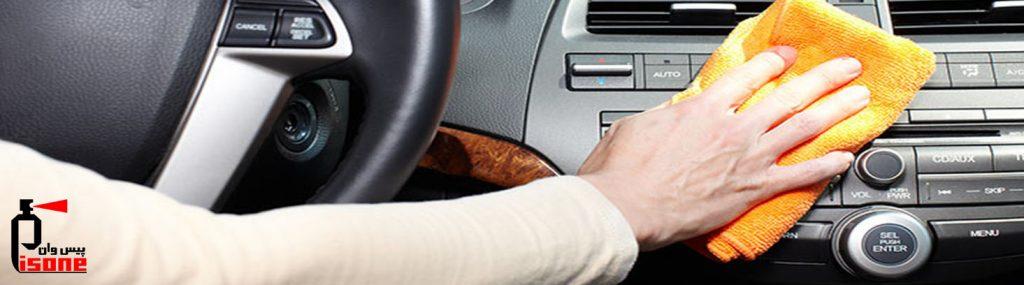 با این چند روش دیگر به کارواش نیازی ندارید – اسپری خودرو