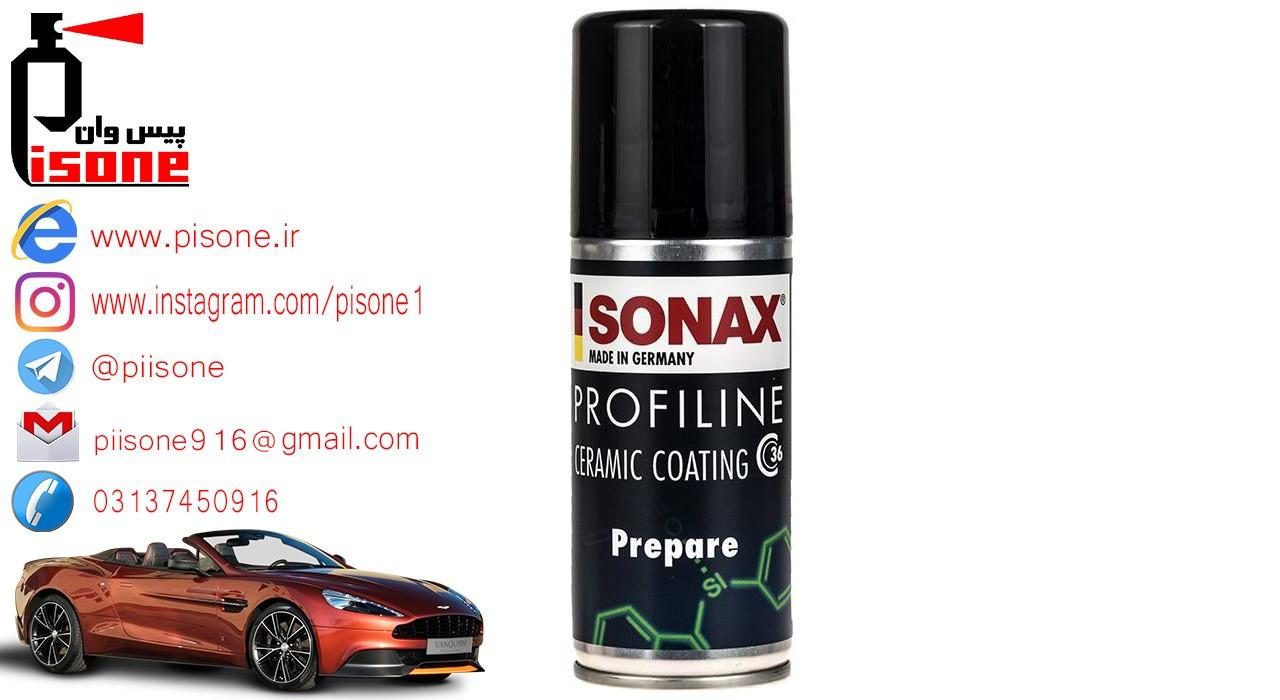سرامیک بدنه خودرو سوناکس SONAX