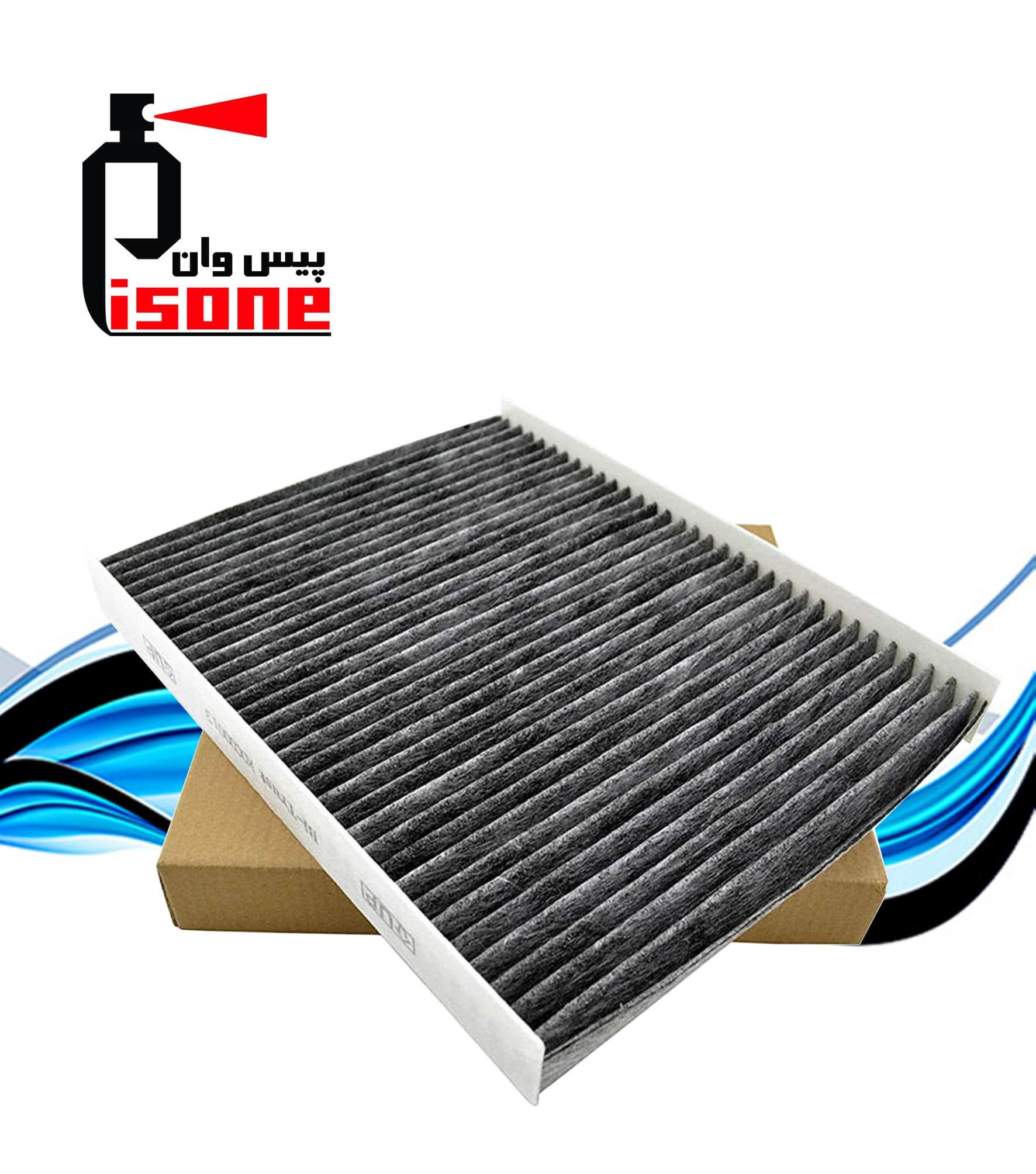 فیلتر کابین کربنی هیوندای سانتافه 3500 با کد فنی 971333SAA0