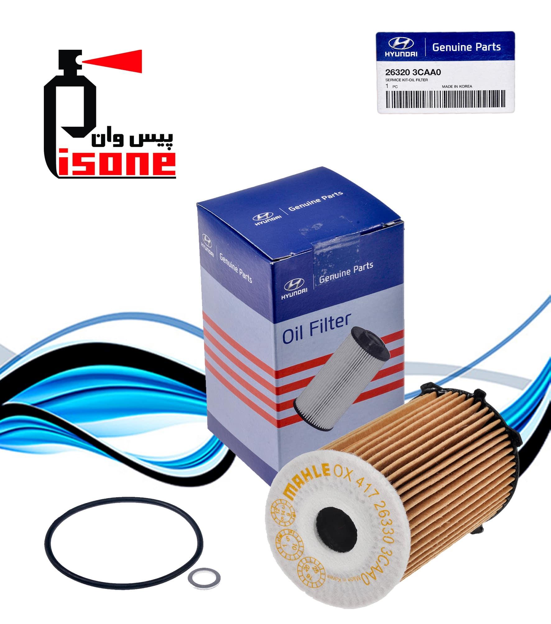 فیلتر روغن هیوندای سانتافه 3500 با کد فنی 263203CAA0 جنیون پارتس