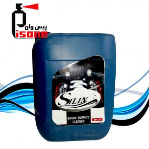 مایع موتورشوی سیلین با حجم 20 لیتر