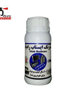 خرید مایع ضد زنگ رادیاتور ایستاب