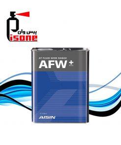 روغن گیربکس AFW-PLUS آیسین